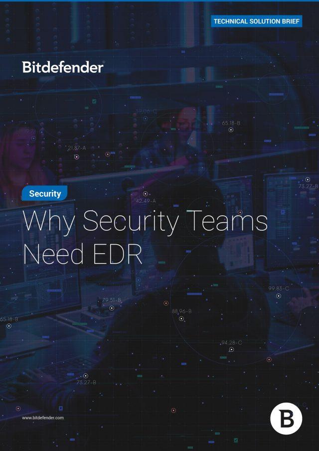 需要EDR的技術原因